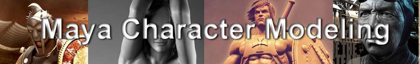 เรียน Maya Character Modeling